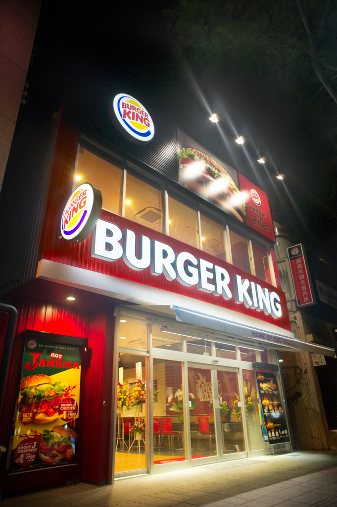 BURGER KING沖縄第一号店 夜間撮影
