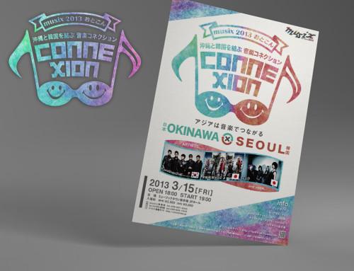 イベントロゴ&フライヤーデザイン Musix2013おとこん CONNEXION