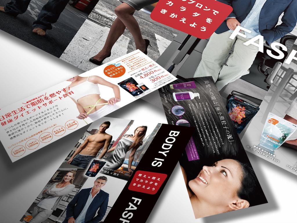 商品広告デザイン