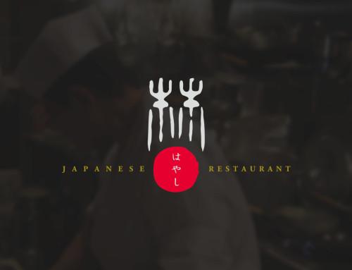 店舗ロゴデザイン ジャパニーズレストラン林