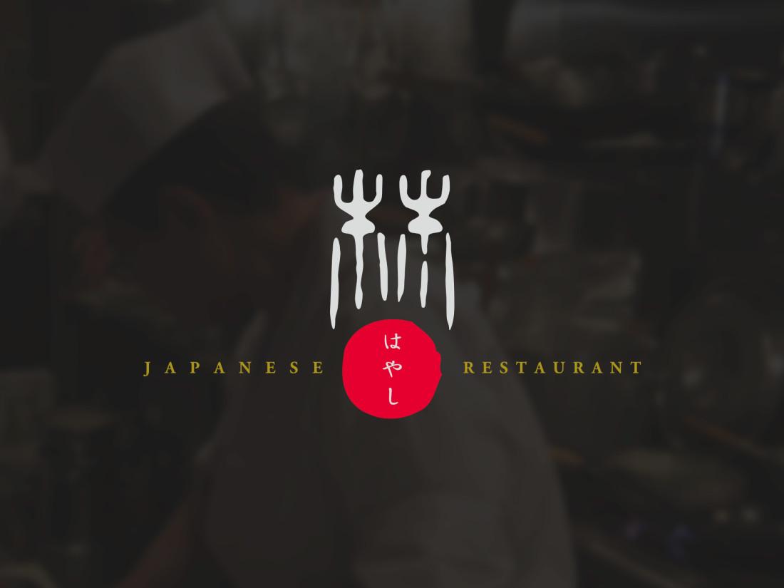 Japanese Restaurant 林 ロゴデザイン