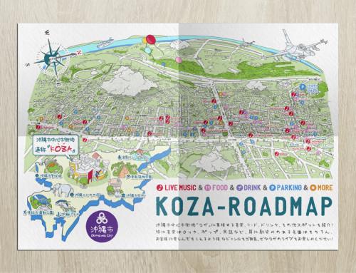沖縄市中心市街地コザロードマップ制作 コザライブハウス連絡協議会