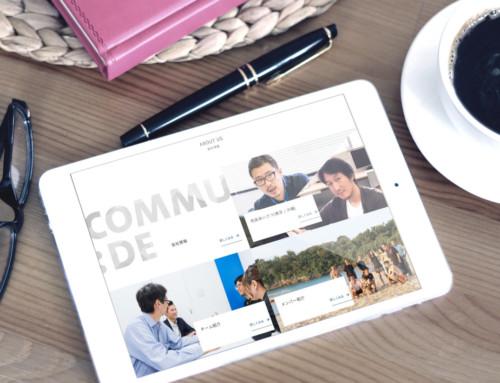 コーポレートWebデザイン:株式会社コムデ