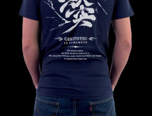 イベントTシャツデザイン 格闘技イベント「激突」