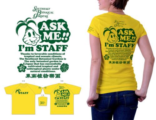 スタッフTシャツデザイン 東南植物楽園