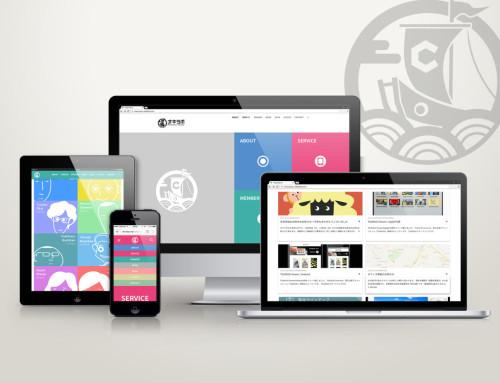 Webデザイン オキラボ(株式会社コムデ 沖縄開発ラボ)
