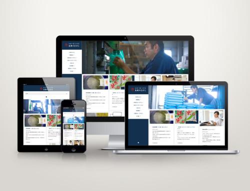 Webサイト制作 とけし商事株式会社