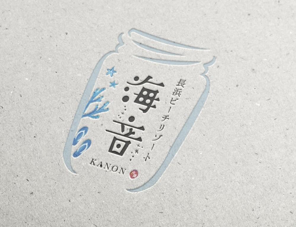 ロゴデザイン:長浜ビーチリゾート海音KANON
