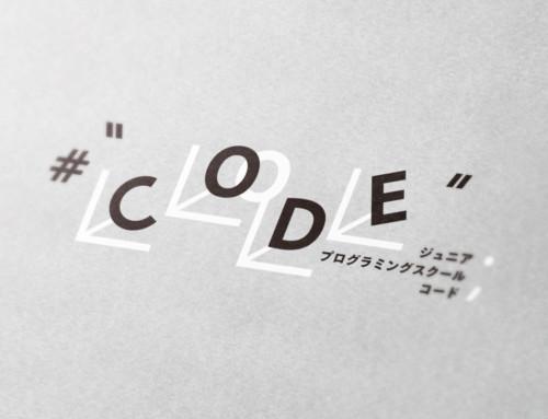 中学生・高校生向けプログラミングスクール 開業ツールデザイン:CODE
