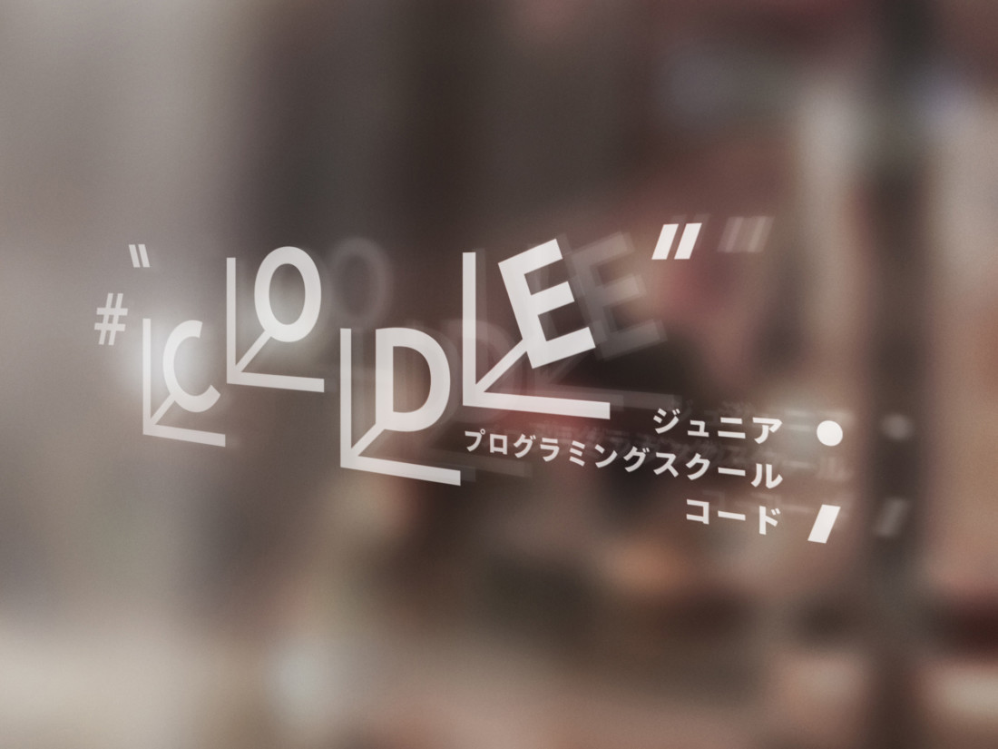 ジュニアプログラミングスクール CODE ロゴ