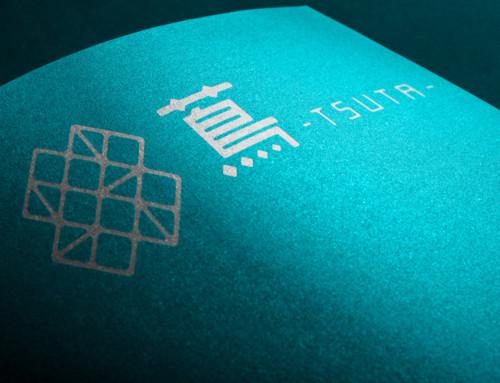ロゴデザイン:自然言語解析エンジン「蔦– TSUTA」