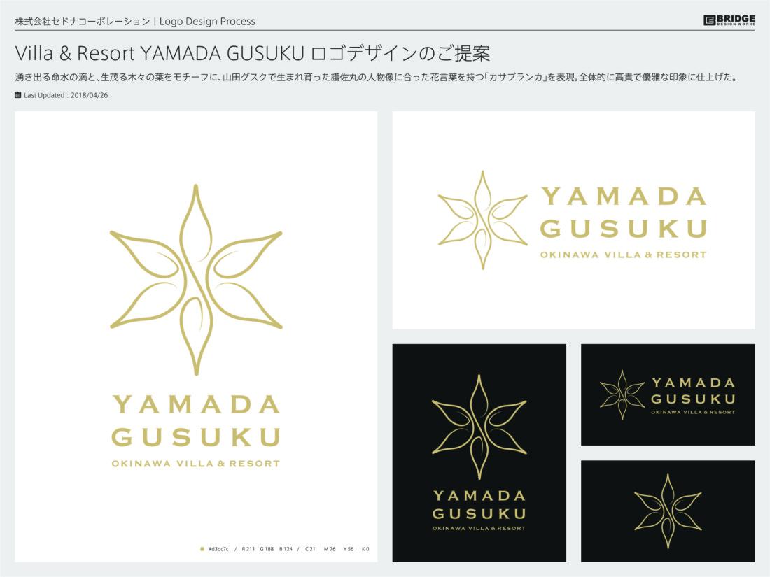 U-MUI Forest Villa Okinawa YAMADA GUSUKU シンボルマークデザイン