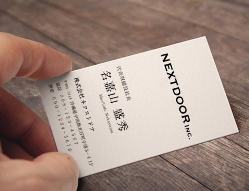 コーポレートロゴ&名刺デザイン:株式会社ネクストドア