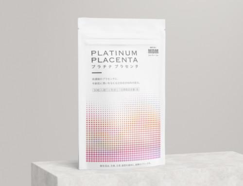 サプリメント「プラチナプラセンタ」-パッケージデザイン:健康の達人エム・ディー・エム