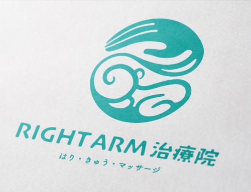 店舗ロゴデザイン:RIGHT ARM 治療院