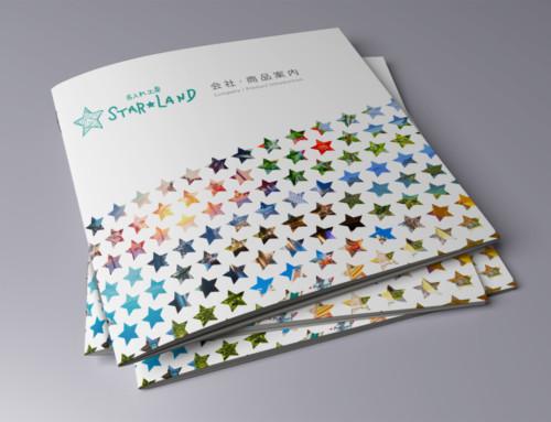 STARLAND取扱い商品カタログデザイン:WJOスターコーポレーション