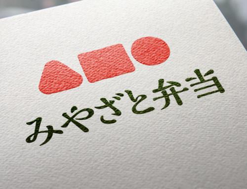 店舗ロゴデザイン:みやざと弁当