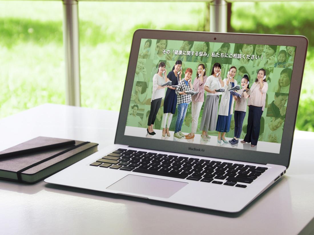 公式Webサイト制作:有限会社健康の達人エム・ディー・エム