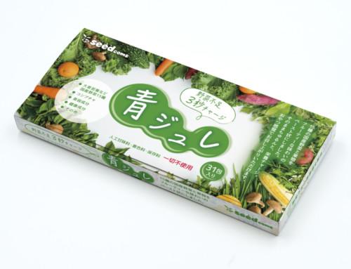 サプリメント「青ジュレ」-パッケージ&LPデザイン:エフ琉球(seedcoms)