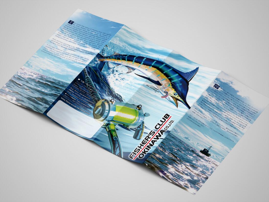 英語・日本語両用 四つ折りパンフレット制作:フィッシャーズクラブ沖縄