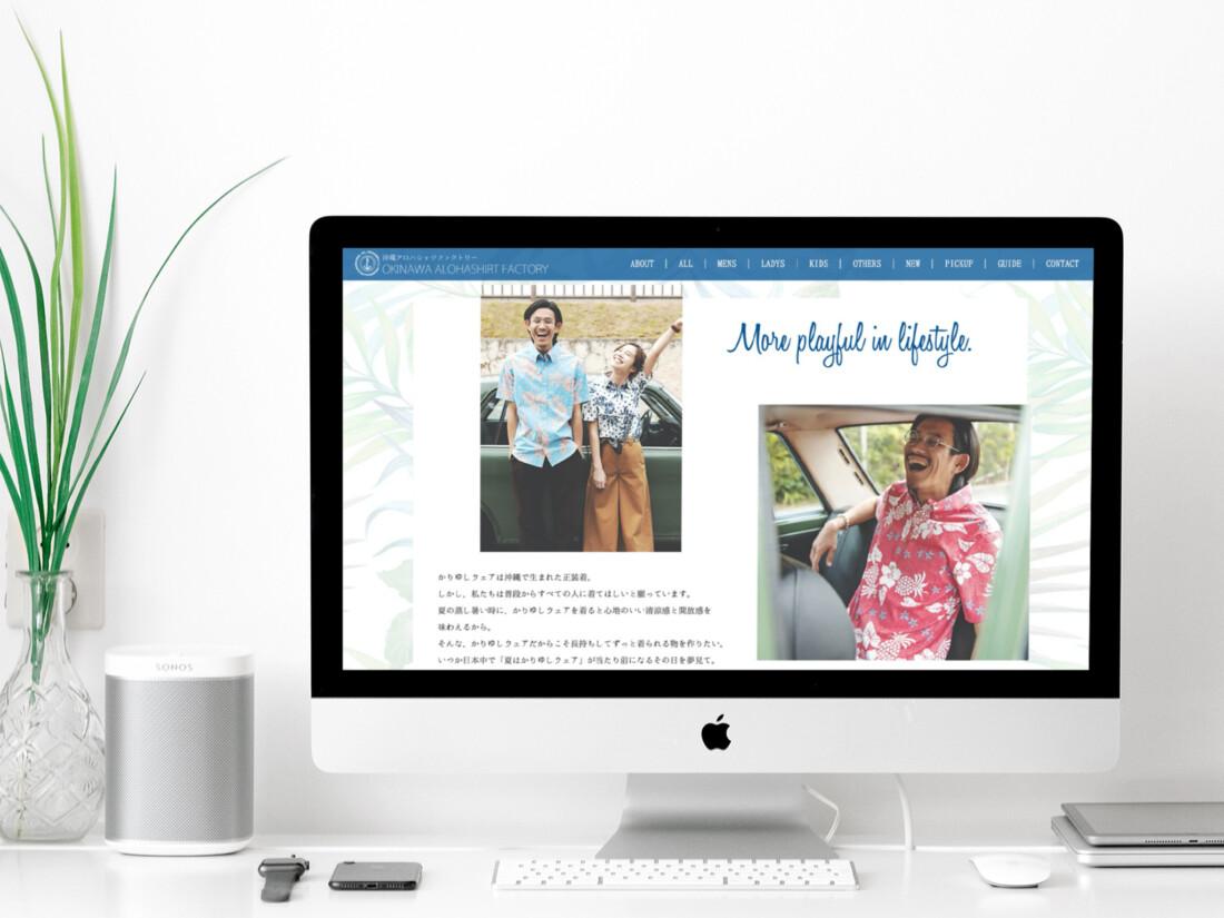 沖縄アロハシャツファクトリー ECサイト